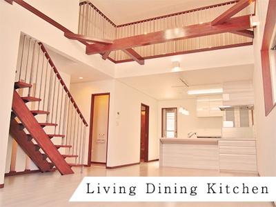【当社施工例】 ひとつながりでありながら、雰囲気を変えて家族全員でくつろげる空間を演出。