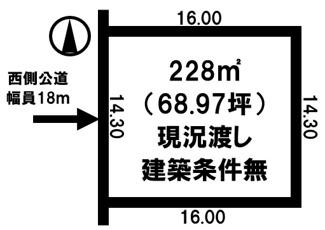【土地図】桂町4丁目 売土地