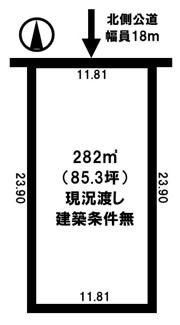【土地図】東三輪1丁目 売土地