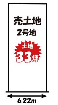 北白川東小倉町 3区画分譲地 2号地