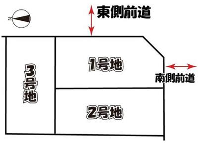 【区画図】北白川東小倉町 3区画分譲地 3号地