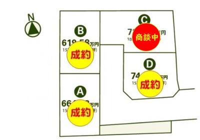 【区画図】野市町東野 分譲地 C号地