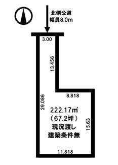 【土地図】高砂町 売土地