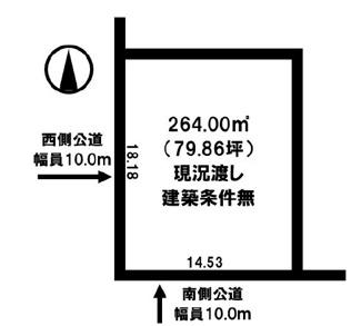 【土地図】訓子府町若富町 売土地