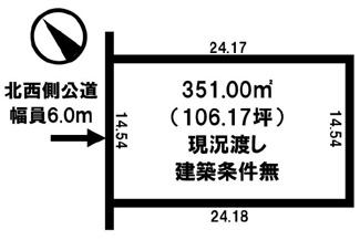 【土地図】美幌町字東四条南4丁目 売土地