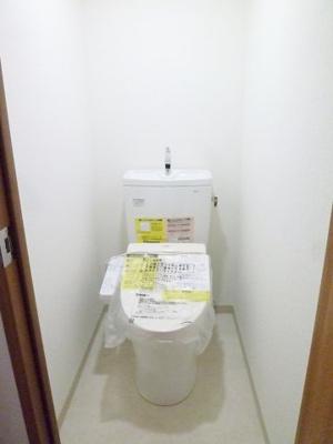 【トイレ】大星マンション