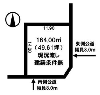 【土地図】西富町3丁目 売土地