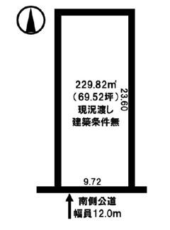 【土地図】訓子府町栄町 売土地