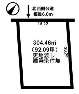 【土地図】春光町4丁目 売土地