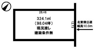 【土地図】大空町女満別西四条3丁目 売土地