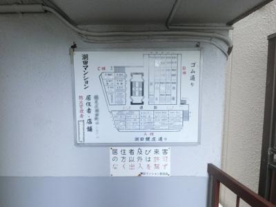 【その他】潮田マンションB棟