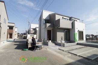 現在開発中の新しい住宅地です!