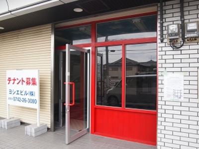 【内装】通信ヨシエプラザ