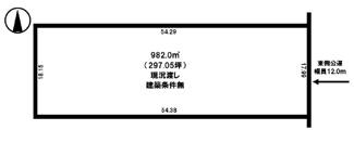 【土地図】網走市鱒浦3丁目 売土地