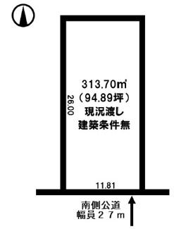 【土地図】本町4丁目 売土地