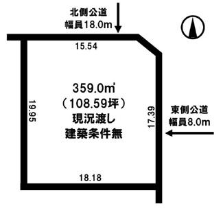 【土地図】無加川町 売土地