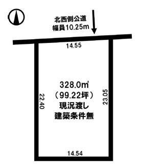 【土地図】大空町女満別西四条1丁目 売土地