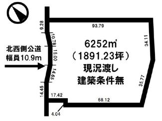 【土地図】常呂町字土佐 売土地