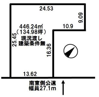 【土地図】大通東5丁目 売土地
