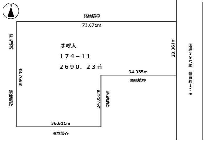 【区画図】網走市字呼人174番地11 中古売家平屋建
