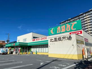 【外観】沖縄市比屋根2丁目(350.25坪)