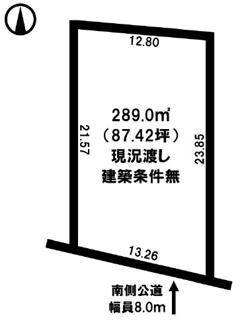 【土地図】北進町5丁目 売土地