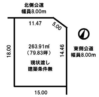 【土地図】美山町南5丁目 売土地