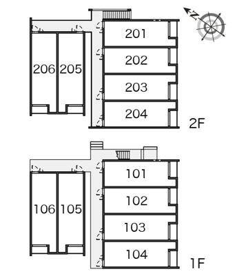 【居間・リビング】サニーハイツ2