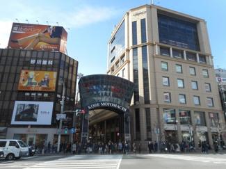 元町通商店街入口