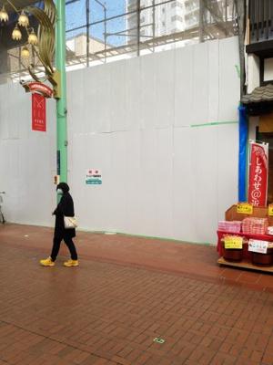 【前面道路含む現地写真】神戸元町通3丁目土地