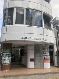 【エントランス】AXISUMEDABLD