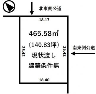 【土地図】常呂町 売土地