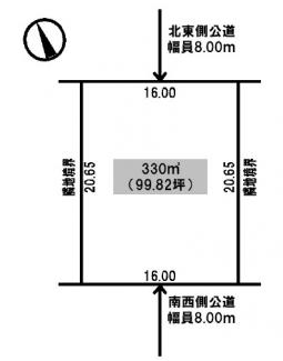 【土地図】美幌町字元町 売土地