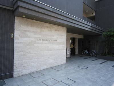 【エントランス】アークレジデンス大津中央