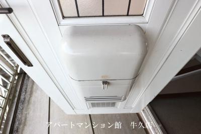 【設備】コーポみどりの