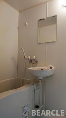 【浴室】コーポ五条
