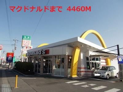 マクドナルドまで4460m