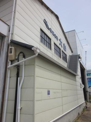 長田区工場