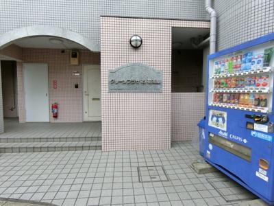 【エントランス】グリーンプラザお花茶屋