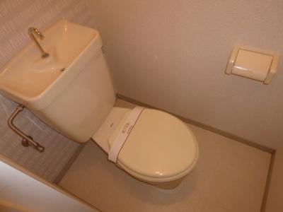 【トイレ】サザンハイツ