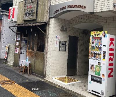 【エントランス】クリオ戸部壱番館