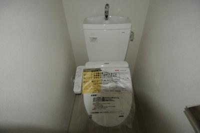 【トイレ】プレサンス梅田北ディア