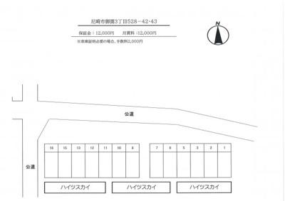 【区画図】岡部御園3丁目528-42・43