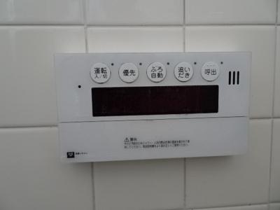 【設備】中古テラスハウス 四條畷市清滝中町(昭和61年築)