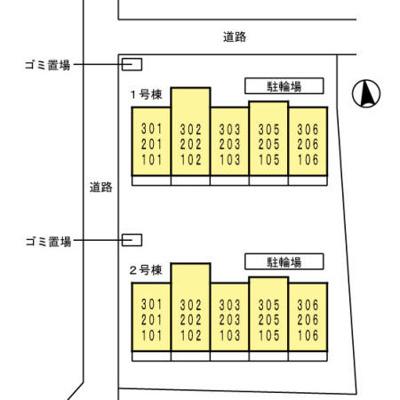 【その他共用部分】パーク・サイド杉浦1