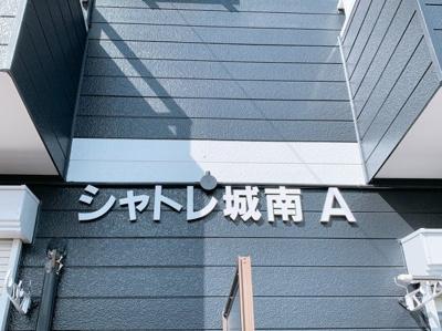 【その他】シャトレ城南 A