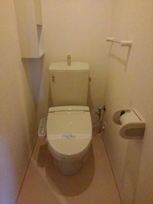 【トイレ】i Park