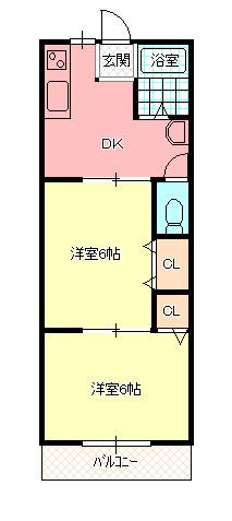 三貴ハウス