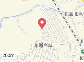 【地図】和邇高城貸家