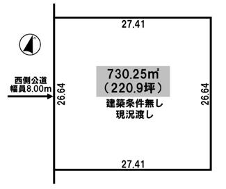 【土地図】末広町 売土地